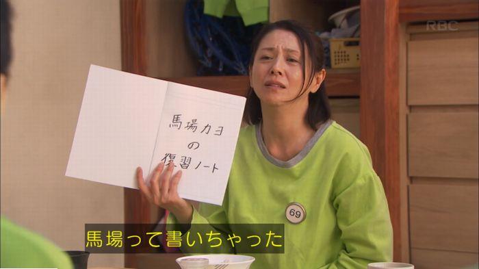 監獄のお姫さま 6話のキャプ644