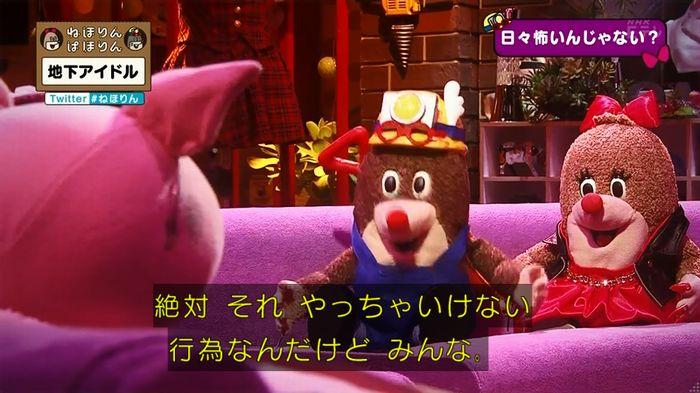 ねほりん 地下アイドル後編のキャプ211