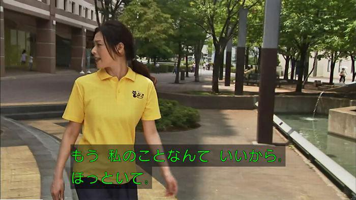 ウツボカズラの夢6話のキャプ247