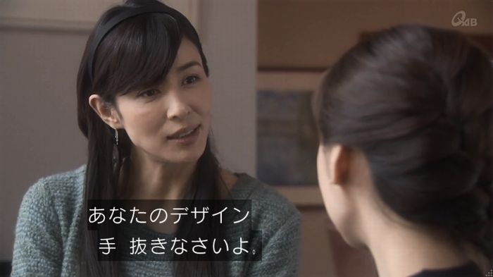 奪い愛 4話のキャプ456