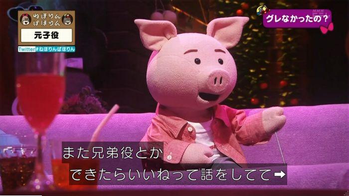 ねほりん元子役のキャプ339