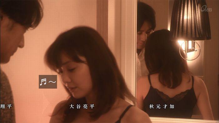 奪い愛 5話のキャプ794