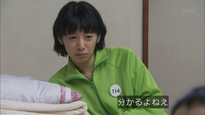 監獄のお姫さま 4話のキャプ154