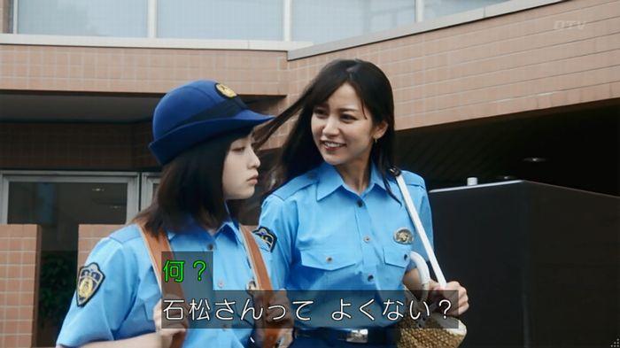 いきもの係 3話のキャプ144