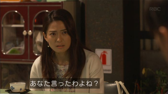 監獄のお姫さま 9話のキャプ593