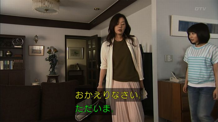 ウツボカズラの夢3話のキャプ662