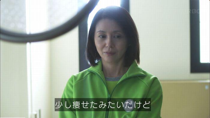 監獄のお姫さま 4話のキャプ3
