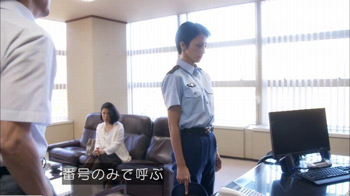 監獄のお姫さま 9話のキャプ91