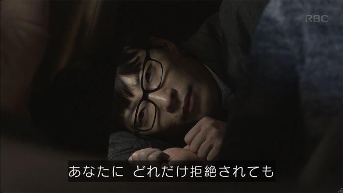 逃げ恥 8話のキャプ594