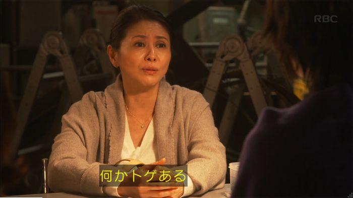 監獄のお姫さま 9話のキャプ339