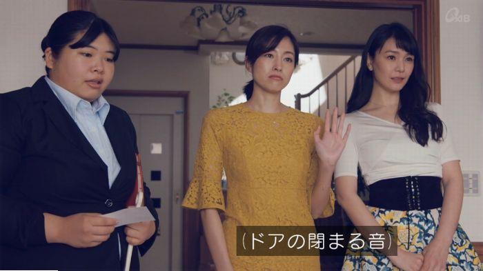 家政婦のミタゾノ 2話のキャプ378
