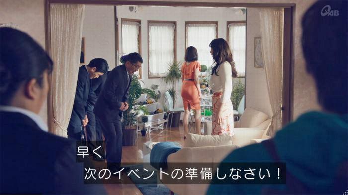 家政婦のミタゾノ 2話のキャプ89