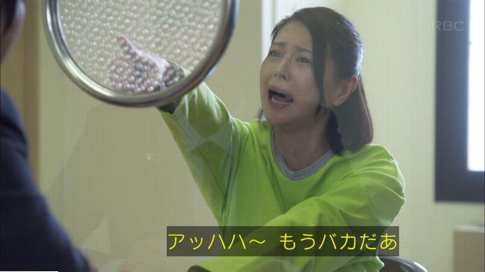 監獄のお姫さま 4話のキャプ516