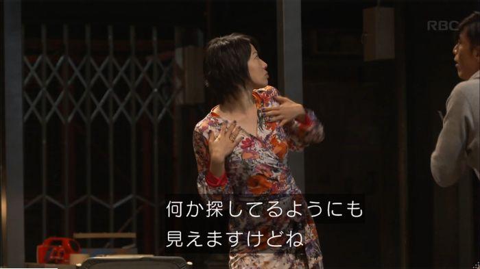 監獄のお姫さま 8話のキャプ364