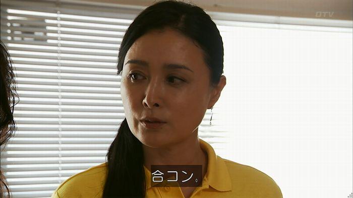 ウツボカズラの夢2話のキャプ145