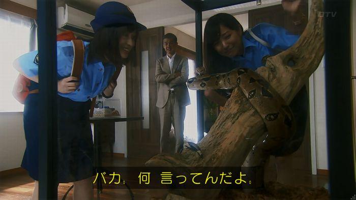 いきもの係 3話のキャプ195