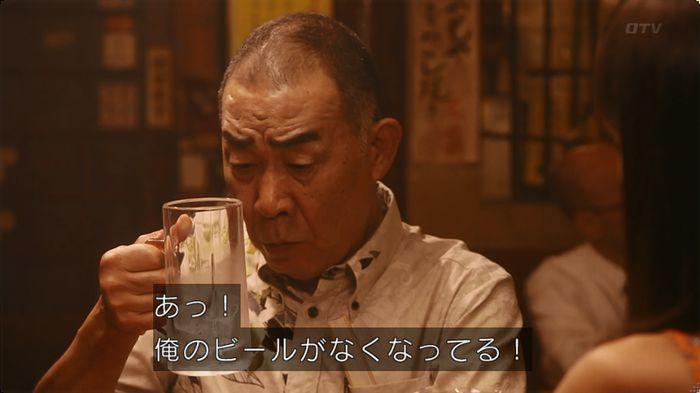 いきもの係 5話のキャプ46