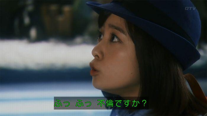 いきもの係 2話のキャプ503