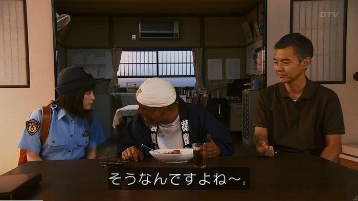 警視庁いきもの係 9話のキャプ310