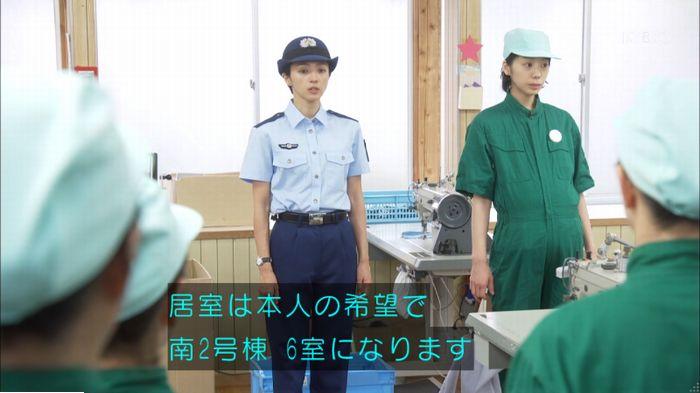 監獄のお姫さま 4話のキャプ679