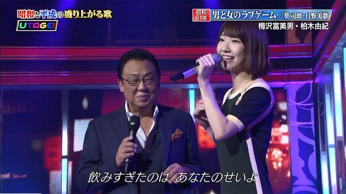 コード・ブルー9話のキャプ21