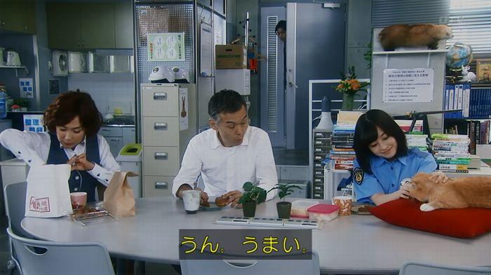 いきもの係 2話のキャプ839