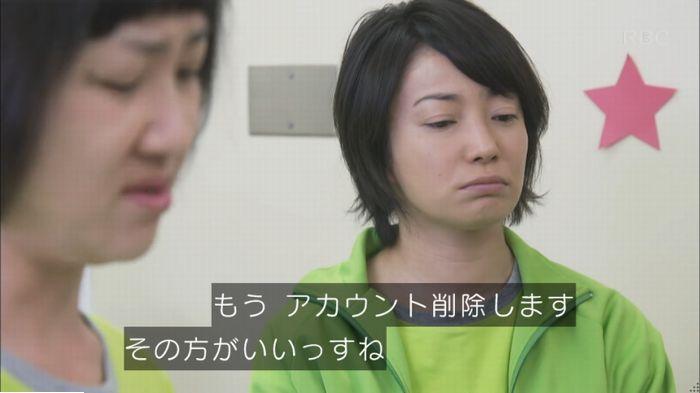監獄のお姫さま 6話のキャプ462