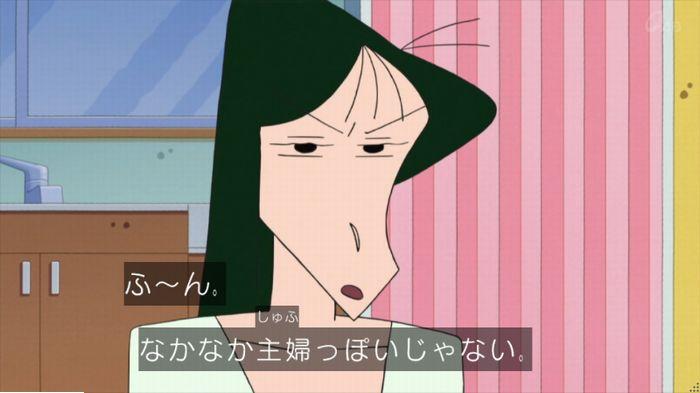 クレヨンしんちゃんのキャプ249