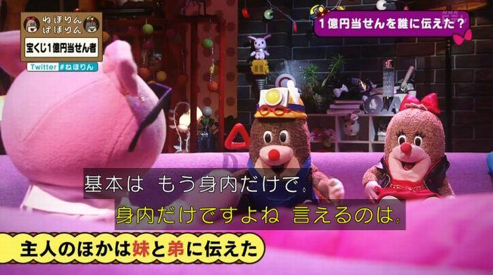 ねほりんぱほりんのキャプ325