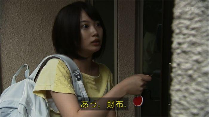 ウツボカズラの夢4話のキャプ271