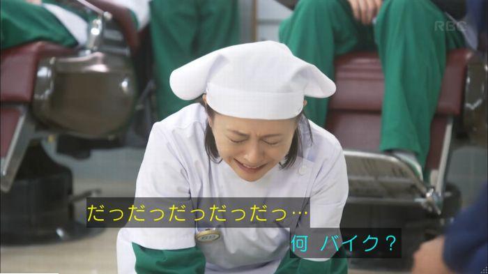 監獄のお姫さま 7話のキャプ570
