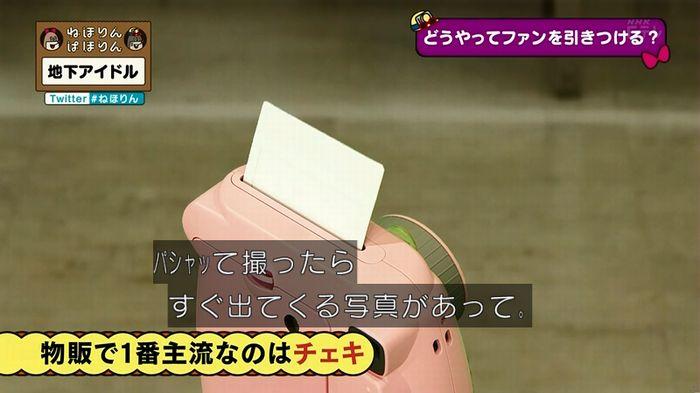ねほりん 地下アイドル回のキャプ388
