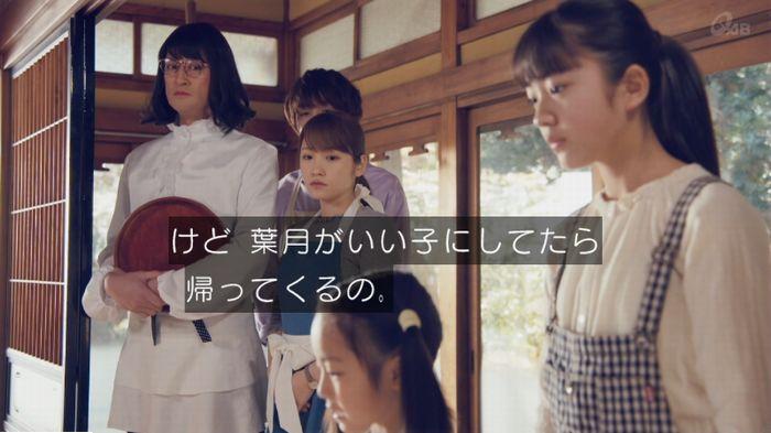 家政婦のミタゾノ 5話のキャプ132