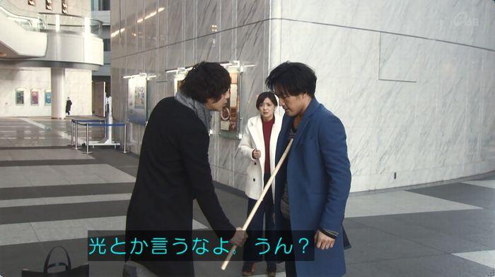 奪い愛 5話のキャプ48