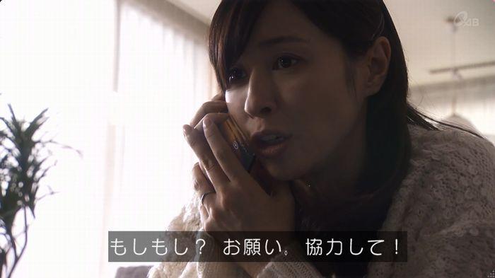奪い愛 6話のキャプ663