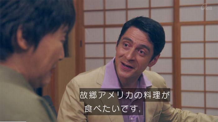 家政夫のミタゾノ7話のキャプ309