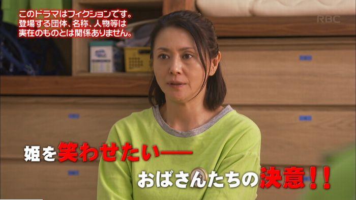 監獄のお姫さま 5話のキャプ679