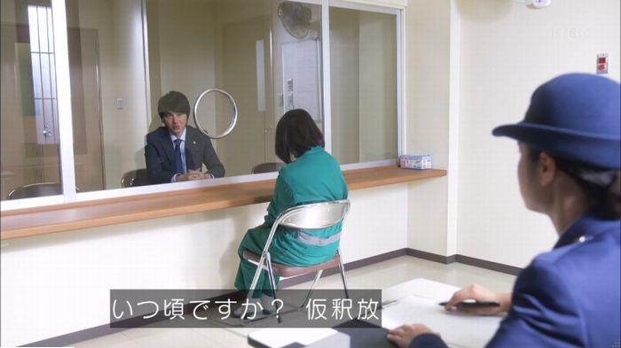 監獄のお姫さま 8話のキャプ588