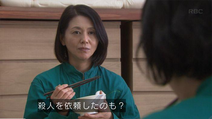 監獄のお姫さま 3話のキャプ586