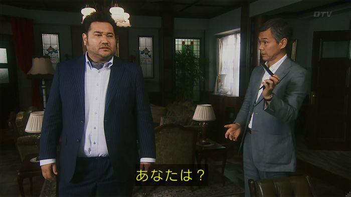 いきもの係 2話のキャプ306