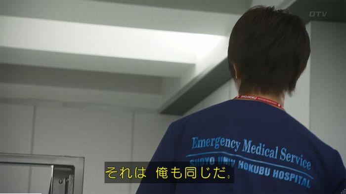コード・ブルー最終回後編のキャプ137