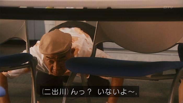 警視庁いきもの係 8話のキャプ396