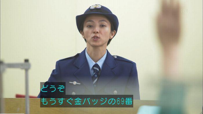 監獄のお姫さま 4話のキャプ122