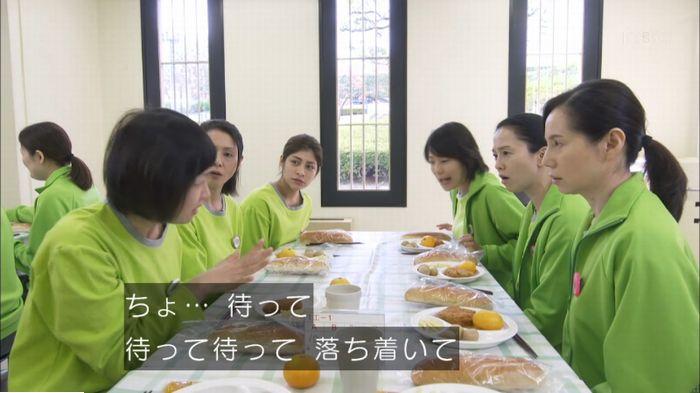 監獄のお姫さま 6話のキャプ371