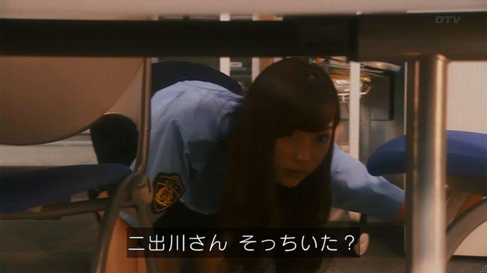 警視庁いきもの係 8話のキャプ395