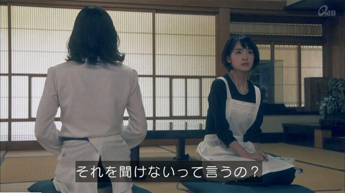 家政夫のミタゾノ4話のキャプ517