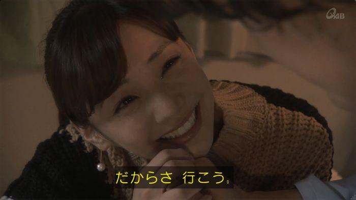 奪い愛 6話のキャプ610