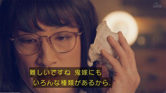 家政婦のミタゾノ 7話のキャプ87