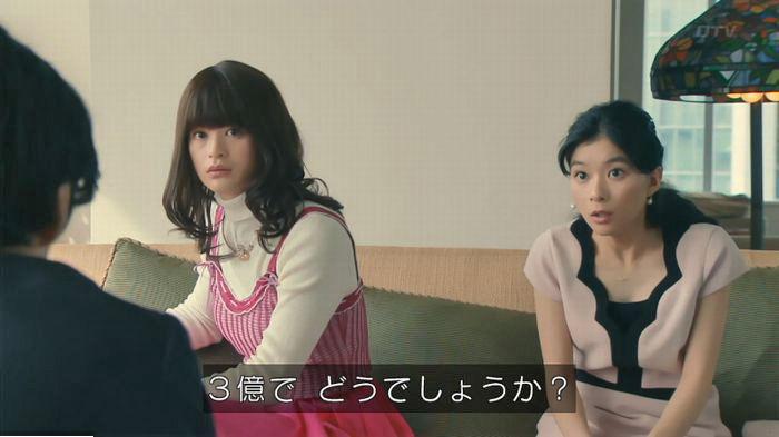 海月姫7話のキャプ788