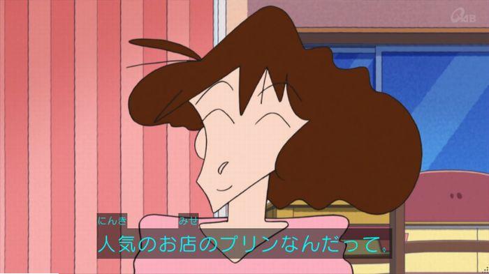 クレヨンしんちゃんのキャプ12